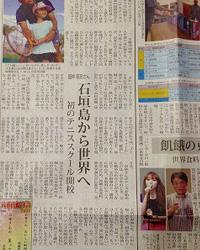 2014年新聞各紙6