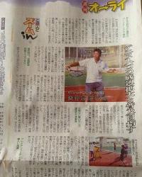 2014年新聞各紙5