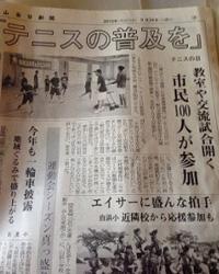 2014年新聞各紙3