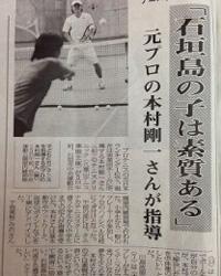 2014年新聞各紙2