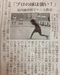 2014年新聞各紙1