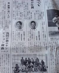 2014年新聞各紙4