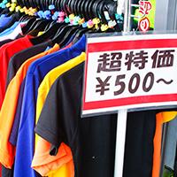 新栄店店舗写真2